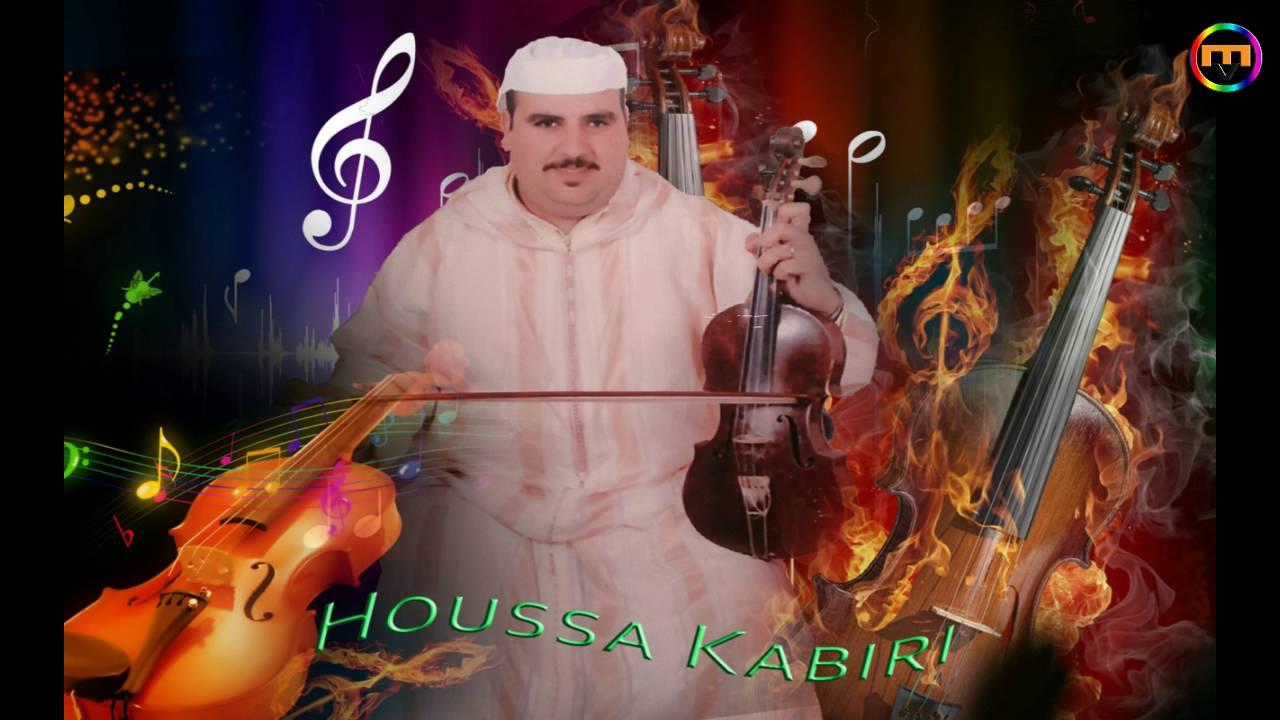 music 3nkour