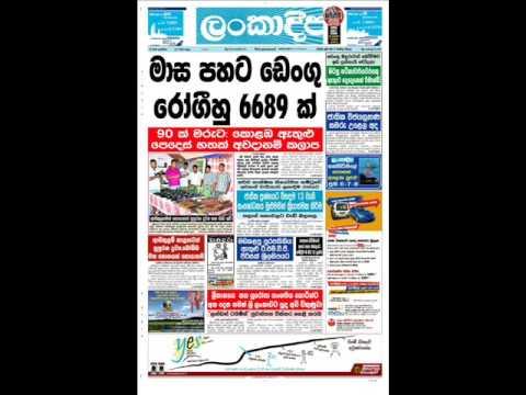 Sri lanka newspapers Patthara malli 2009/06/03-01