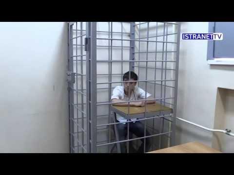 В Истринском районе задержаны грабители