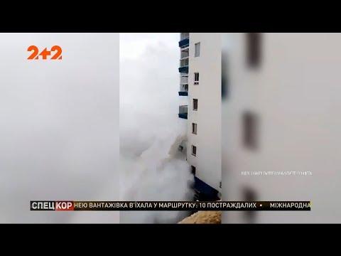 СПЕЦКОР | Новини 2+2: На Канарських островах стався несподіваний удар стихії