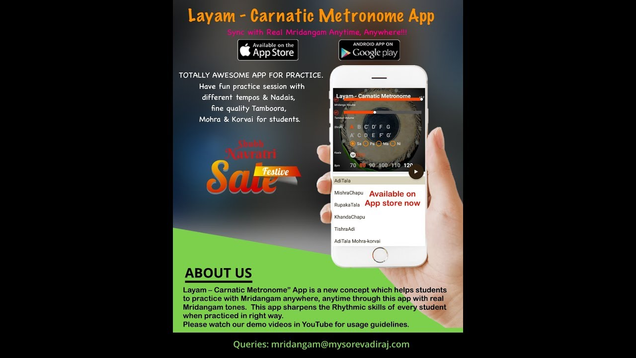 Layam – Carnatic Metronome App – Mysore Vadiraj – Mridangam