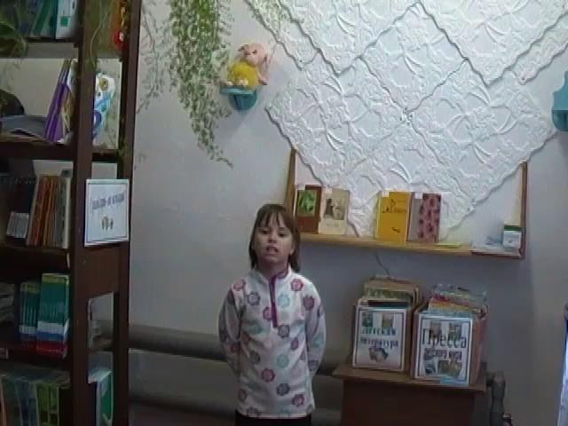 Изображение предпросмотра прочтения – «Школа Тюли» читают произведение «Мартышка и зеркало» И.А.Крылова