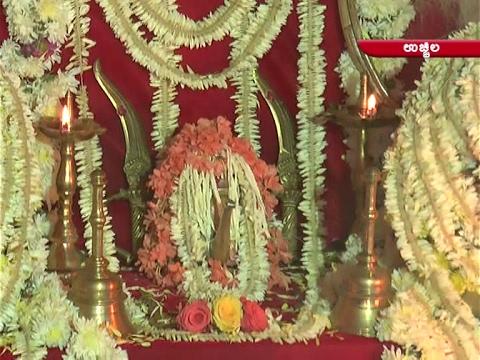 Koti Chennya Surya Parva.part-2