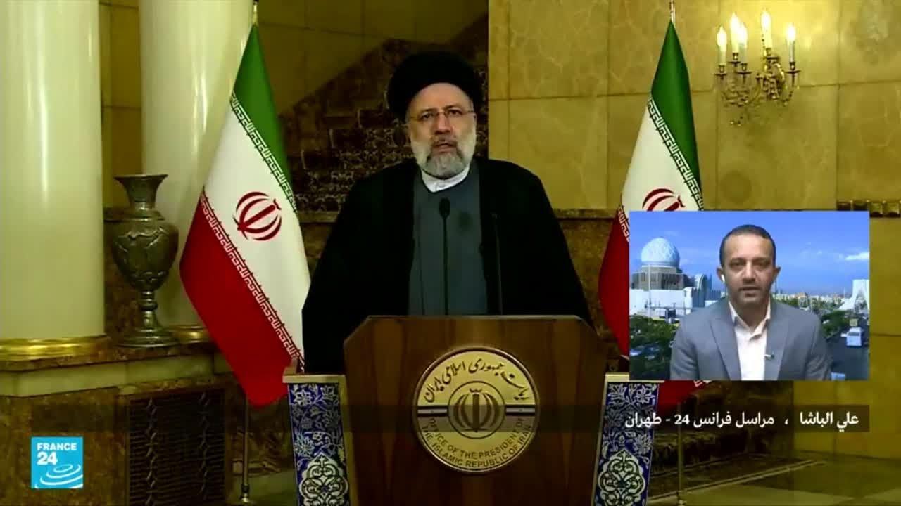 ما الرسالة التي أراد الرئيس الإيراني رئيسي إيصالها أمام الجمعية العامة للأمم المتحدة؟  - نشر قبل 17 دقيقة