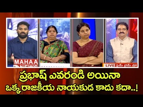 Sharmila Social Media Rumours Turns Into Politics | #PrimeTimeDebate