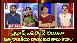 Sharmila Social Media Rumours Turns Into Politics | #PrimeTimeDebate