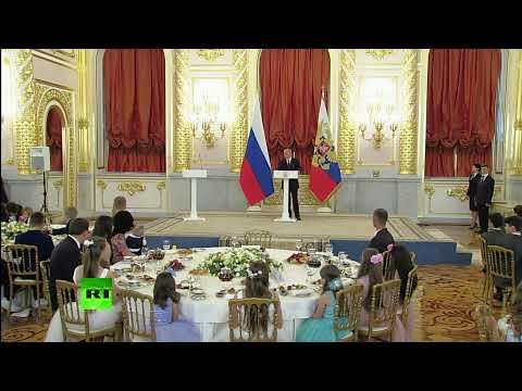 Путин награждает многодетные семьи орденами «Родительская слава» — LIVE