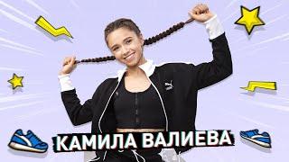 Камила Валиева амбассадор PUMA Олимпийская программа Самые сложные прыжки Фигурное катание