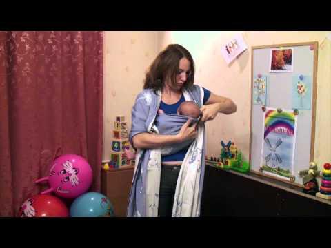слинг-шарф положение Колыбель