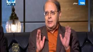 فيديو.. عبد الحليم قنديل: «أحمد فؤاد الثاني» ليس ملكا.. ولا يجب دعوته لافتتاح القناة
