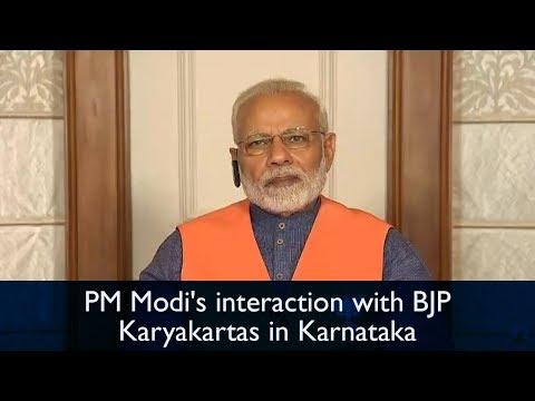 PM Modi interacts with BJP Karyakartas in Karnataka via VC