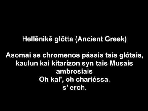 Bodo Wartke - Liebeslied (Multilingual Love Song)