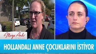 Baba Ali Korkmaz ve kızlarının izine rastlanmadı - Müge Anlı ile Tatlı Sert 29 Ocak 2019