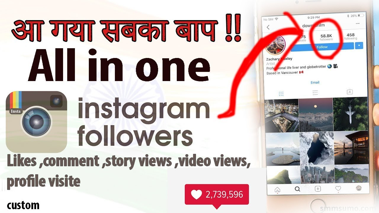 Instagram unlimited followers, like,comments,story views, (2019)best app