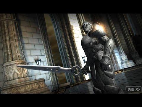 Infinity Blade Saga - RPG Android Gameplay