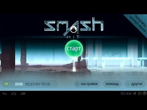Игра Smash Hit Скачать Торрент Бесплатно