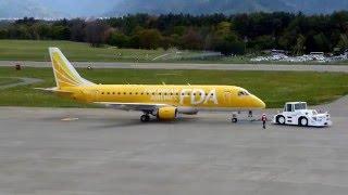 松本空港のフジドリームエアラインズ7号機、エンブラエルERJ-175STD、JA...
