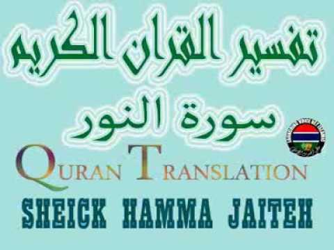 Sheick Hamma Suratul Al nurrP 7