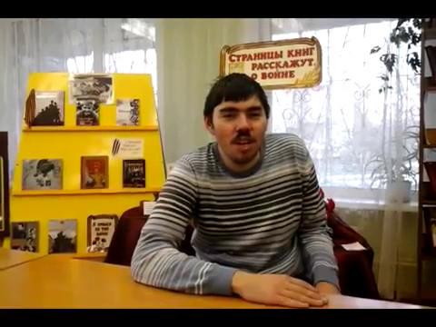 Изображение предпросмотра прочтения – НикитаПорфирьев читает произведение «Хорошо» В.В.Маяковского