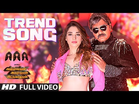 AAA►Trend Song Full Video || STR, Shriya Saran, Tamannaah, Yuvan Shankar Raja || Tamil Songs 2017