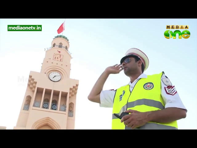 strict traffic laws in bahrain