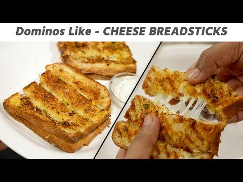 Garlic Cheese Bread Sticks Tawa Recipe – Easy Stuffed Dominos Without Oven CookingShooking