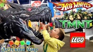 Поход в детский магазин игрушек Детский Мир. Игрушки Лего, Черепашки Ниндзя, Миньоны, Трансформеры(, 2015-05-20T18:15:52.000Z)