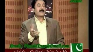 jaffarabad AZIZI( Parvez Musharraf Singing )BY VisaalFAREED  GOLA NBP03002717027