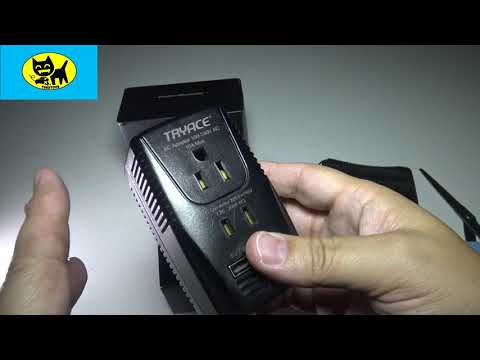 TryAce 2000W 220V To 110V Voltage Converter / Power Adapter  - BEST TRAVEL CONVERTER!