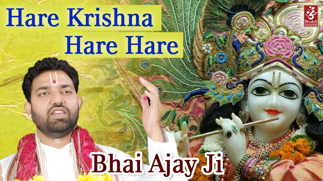Hare Krishna Hare Rama - Harmonium Notes - Harmonium Guru