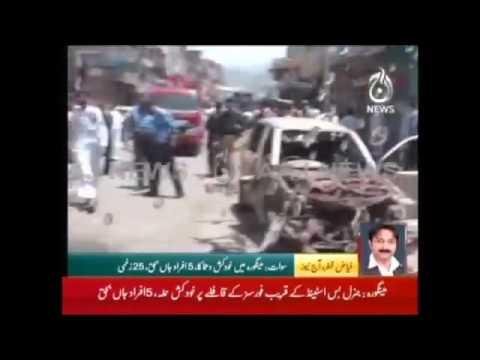 Deadly Bus Terminal Bombing in Pakistan