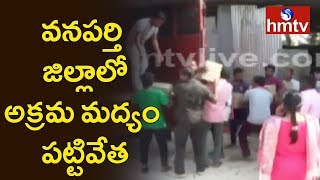 Illegal Alcohol Worth 25 Lakhs Seized by Police in Wanaparthy District | Telangana Elections | hmtv