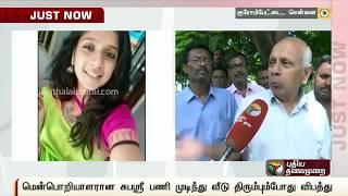 இனி பேனரை பார்த்தாலே  பிடுங்கி எறிய வேண்டும் - பொதுமக்கள் கருத்து   Banner   Chennai