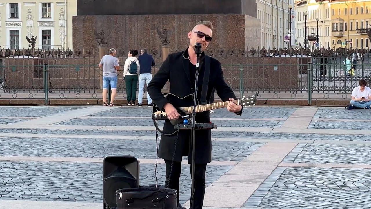 ДДТ «Это всё» в исполнении Константина Колмакова #STREET_X (2021) – кавер на электрогитаре
