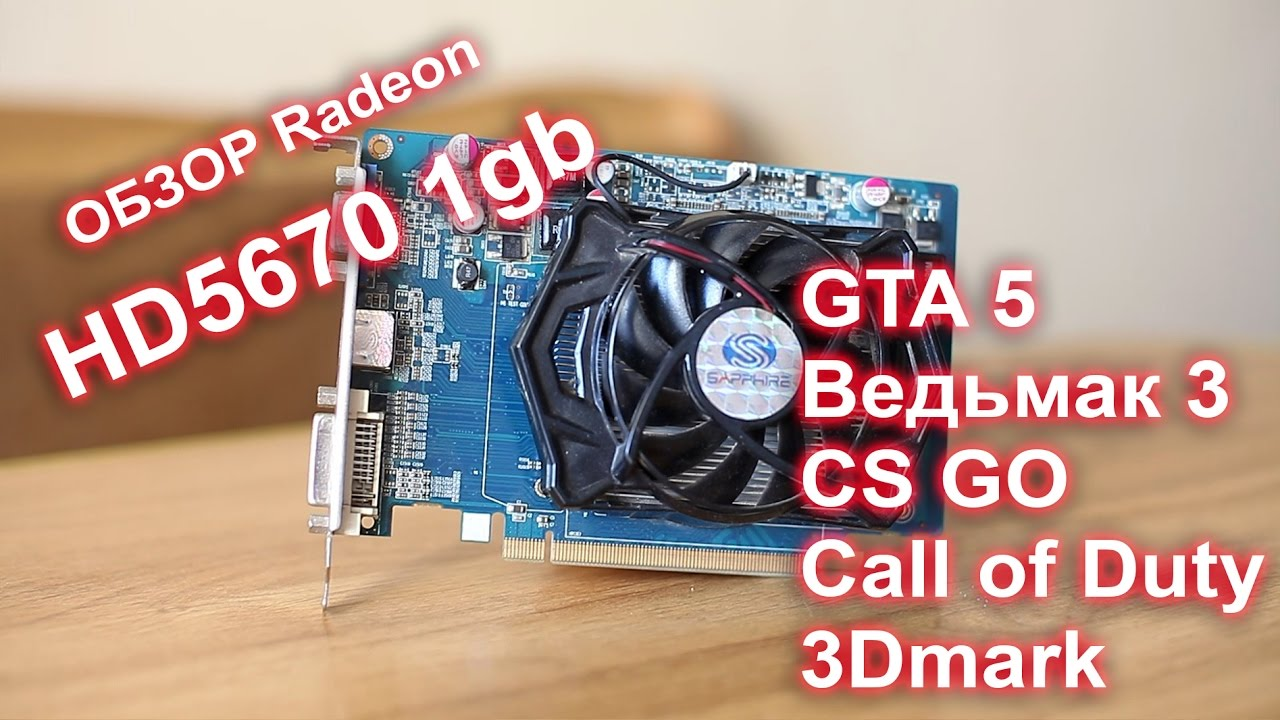 ATI RADEON HD 56905730 TELECHARGER PILOTE
