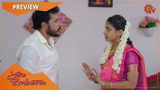 Poove Unakkaga - Preview | Full EP free on SUN NXT | 16 March 2021 | Sun TV | Tamil Serial