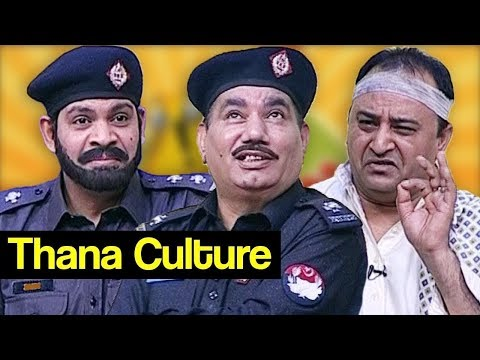 Best Of Khabardar Aftab Iqbal 7 November 2018 - Thana Culture Special - Express News