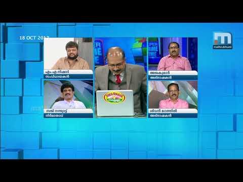 Deepavali gift for Dileep?| Super Prime Time|Part 3| Mathrubhumi News