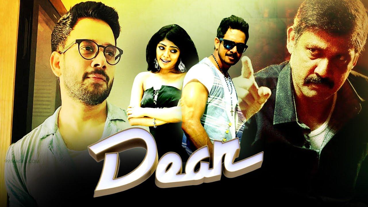 Download Latest Telugu Blockbuster Suspense Thriller Movie HD | Latest Telugu Action Movie 2021