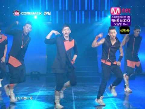 2PM Again & Again Comeback