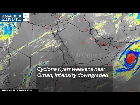 cyclone-kyarr-weakens-near-oman,-intensity-downgraded