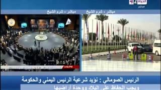 الحياة الآن - القمة العربية .. حماس تصف خطاب الرئيس الفلسطينى محمود عباس بانه خالى من المضمون