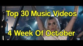 Top 30 Songs Of The Week - October 21 To 26, 2018