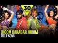 Download Jhoom Barabar Jhoom - Full Title Song | Abhishek Bachchan | Bobby Deol | Preity Zinta | Lara Dutta MP3 song and Music Video