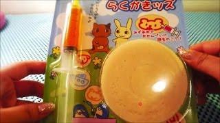 """Rakuga Kids"" Syringe Rice Cracker Doodle Kids Candy らくがきッズ"