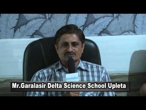 Garalasir@Delta School,Upleta