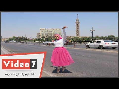 أول راقصة بالية بالحجاب فى مصر: -إن شاء الله هحقق حلمى-