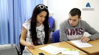 Урок английского языка, ведущий преподаватель магистр  Ястребкова Елизавета Александровна.