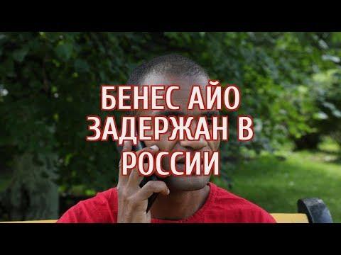 🔴 Самого знаменитого ополченца ДНР «Черного Ленина» задержали в России