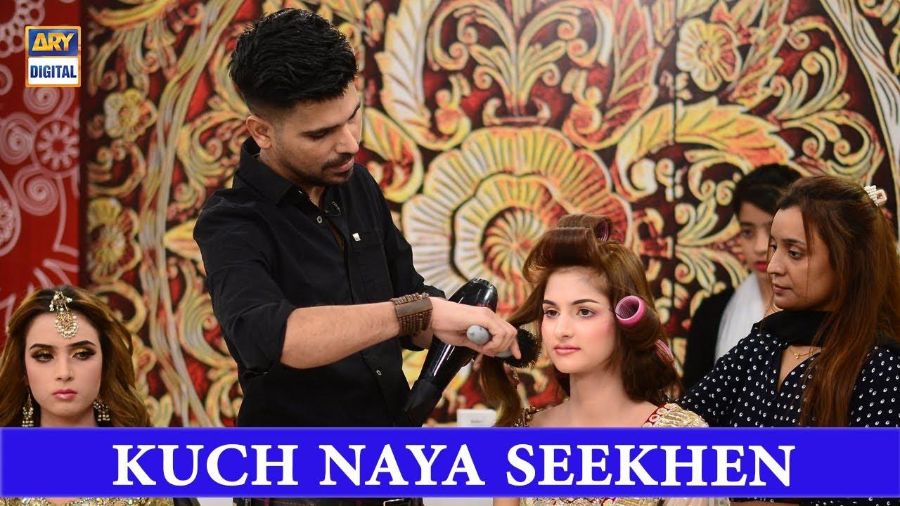 Download Hairstyling Ki Kuch Nayi Tips - Kashif Aslam